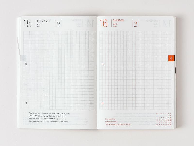 Hobonichi_Techo_kalendarz_planner_2017_sklep_pioromaniak_pl_2