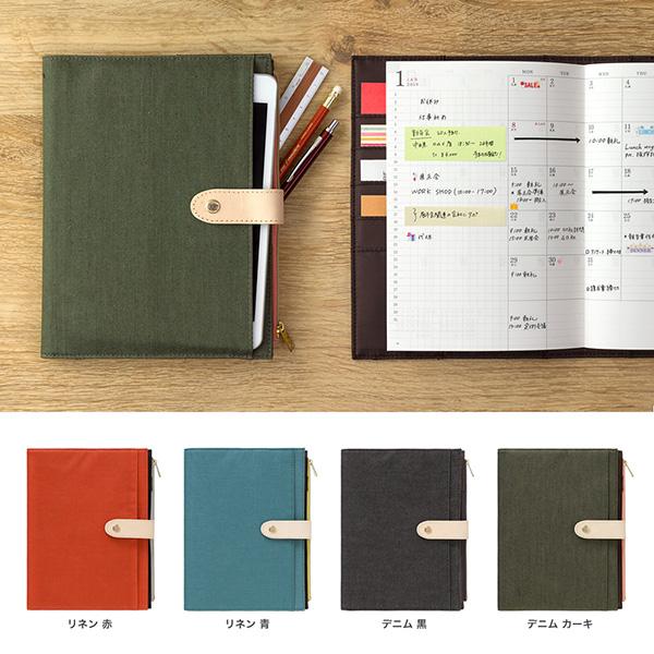 Kalendarz Midori Pouch Diary 2018 A5 sklep Pioromaniak