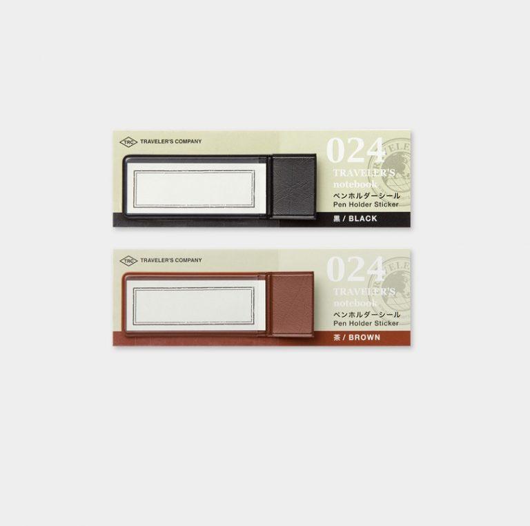 Travelers Notebook wklad 024 sklep Pioromaniak uchwyt na pioro dlugopis