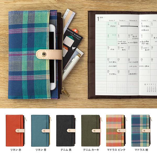Kalendarz Midori Pouch Diary 2018 Linen Blue Slim sklep Pioromaniak