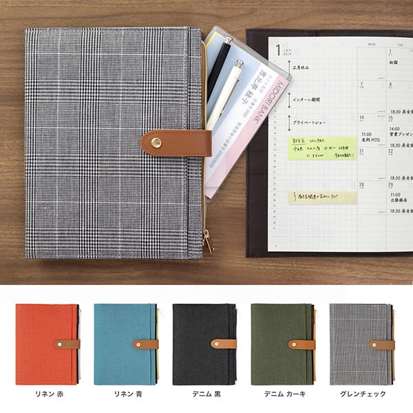 Midori Pouch Diary A5 2019