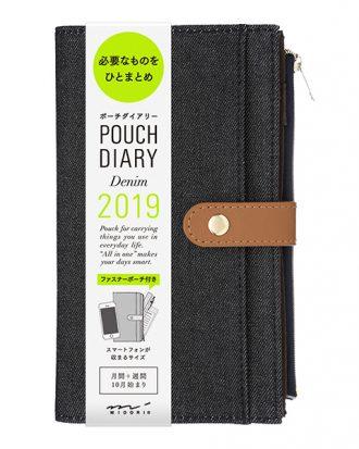 Midori Pouch Diary Slim Denim Black