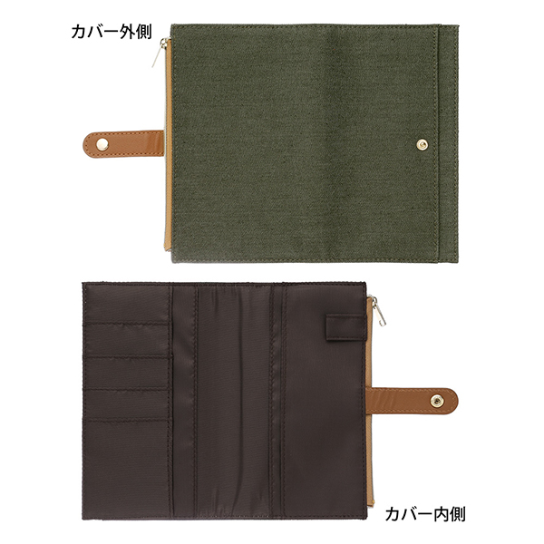 Midori Pouch Diary Slim Denim Khaki