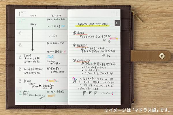 Midori Pouch Diary Slim inside