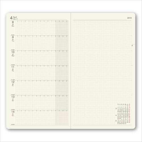 NOLTY Listy 2 kalendarz tygodniowy