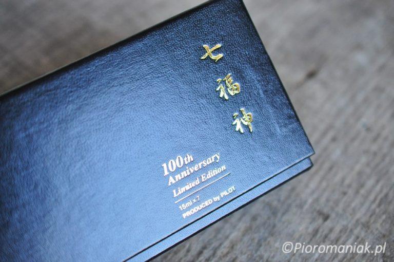 Iroshizuku 100th Anniversary zestaw