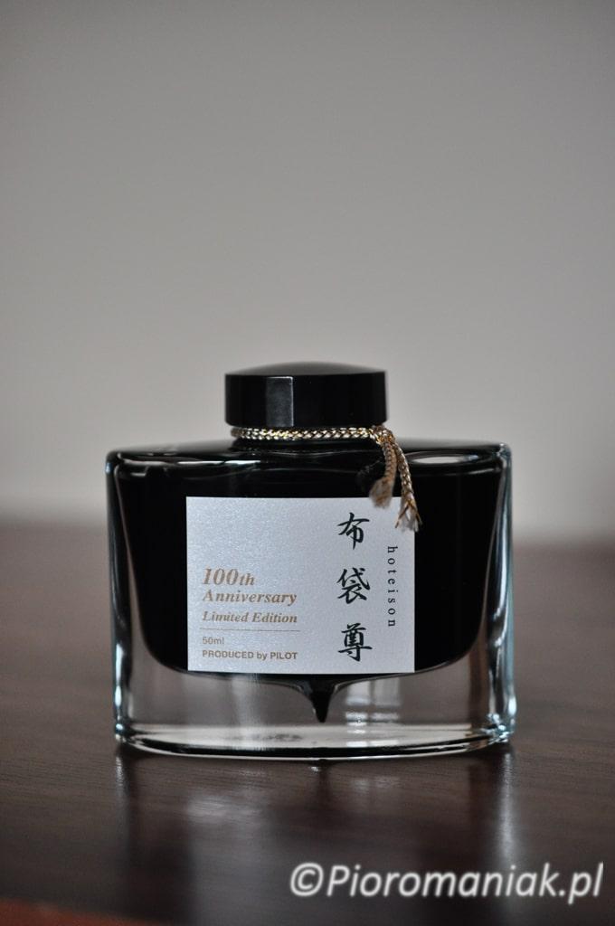 Iroshizuku Hoteison