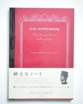 Apica CD Premium A4 kratka