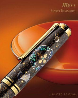 Pelikan Makie Seven Treasures pioro