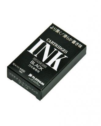 naboje platinum czarne black